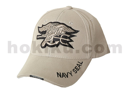 Tactical Cap - Navy Seal Tan