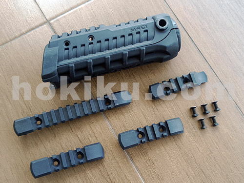 ACM M451 Handguard - Black
