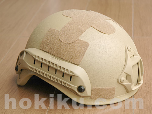 Helm MICH2001 with NVG Mount & Siderail - Brown