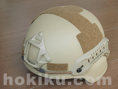 Helm MICH2000 with NVG Mount & Siderail - Brown