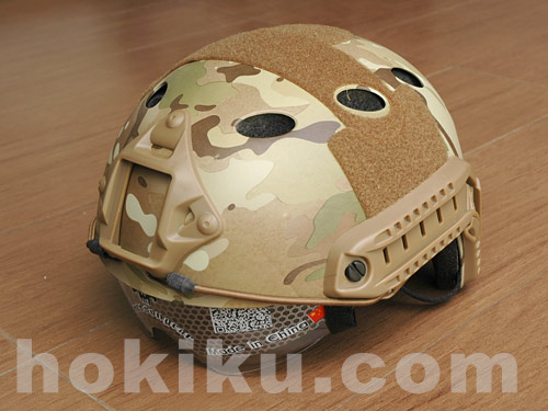 Helm Emerson FAST with Goggle PJ Type - Multicam