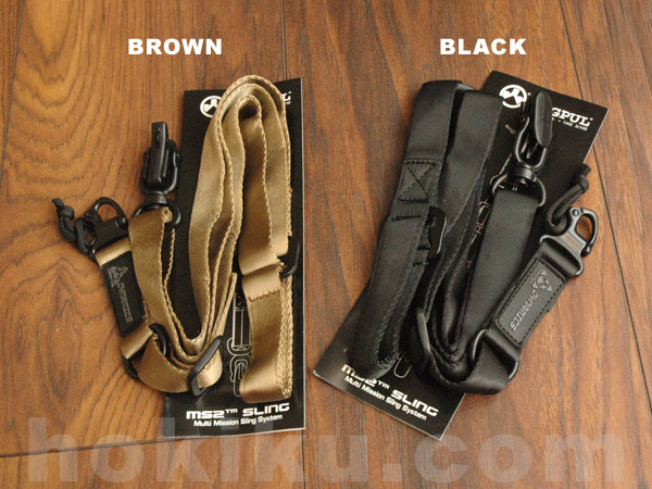 Sling Magpul MS2 - Black / Brown / OD Green