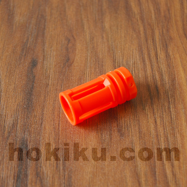Flashhider Orange Tip