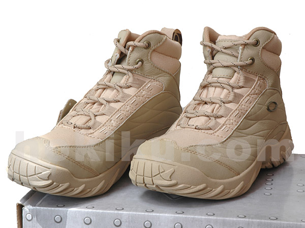 Tactical Shoes O Leather - Brown