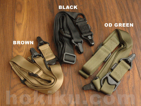 Sling Magpul MS3 - Black / Brown