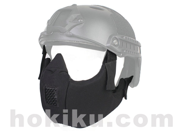 Tactical Halfface protective mask - Black