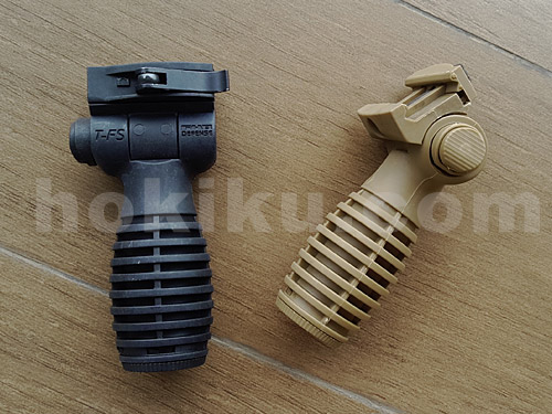 Vertical Grip - FAB T-FS Black / Brown